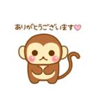おさるのスタンプ★(個別スタンプ:05)