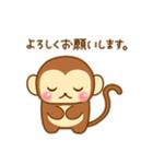 おさるのスタンプ★(個別スタンプ:06)