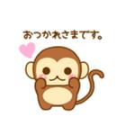 おさるのスタンプ★(個別スタンプ:07)