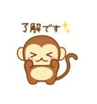 おさるのスタンプ★(個別スタンプ:08)