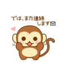 おさるのスタンプ★(個別スタンプ:09)