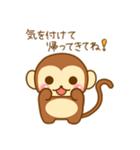 おさるのスタンプ★(個別スタンプ:35)