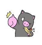 ブタ郎ラーメン(ぶたろうらーめん)鹿児島(個別スタンプ:1)
