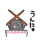 ブタ郎ラーメン(ぶたろうらーめん)鹿児島(個別スタンプ:2)