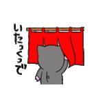 ブタ郎ラーメン(ぶたろうらーめん)鹿児島(個別スタンプ:5)
