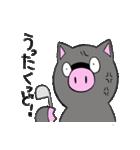 ブタ郎ラーメン(ぶたろうらーめん)鹿児島(個別スタンプ:21)