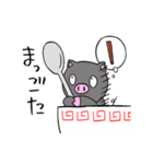 ブタ郎ラーメン(ぶたろうらーめん)鹿児島(個別スタンプ:35)