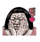 ブス天狗(個別スタンプ:02)