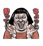 ブス天狗(個別スタンプ:07)