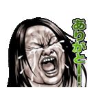 ブス天狗(個別スタンプ:20)