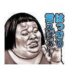 ブス天狗(個別スタンプ:25)