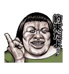 ブス天狗(個別スタンプ:31)