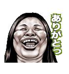 ブス天狗(個別スタンプ:34)
