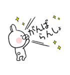福島弁だぞい(東北編)(個別スタンプ:01)
