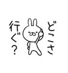 福島弁だぞい(東北編)(個別スタンプ:09)