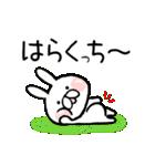 福島弁だぞい(東北編)(個別スタンプ:19)