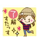東北弁のかわいい女の子♥(個別スタンプ:01)