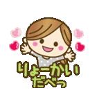 東北弁のかわいい女の子♥(個別スタンプ:02)