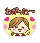 東北弁のかわいい女の子♥(個別スタンプ:03)