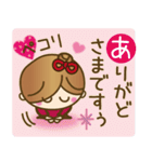 東北弁のかわいい女の子♥(個別スタンプ:05)