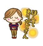 東北弁のかわいい女の子♥(個別スタンプ:06)