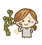 東北弁のかわいい女の子♥(個別スタンプ:08)