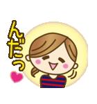 東北弁のかわいい女の子♥(個別スタンプ:09)
