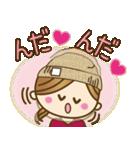 東北弁のかわいい女の子♥(個別スタンプ:10)