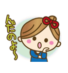 東北弁のかわいい女の子♥(個別スタンプ:12)
