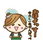 東北弁のかわいい女の子♥(個別スタンプ:13)