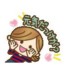 東北弁のかわいい女の子♥(個別スタンプ:15)