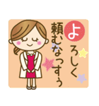 東北弁のかわいい女の子♥(個別スタンプ:19)
