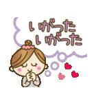 東北弁のかわいい女の子♥(個別スタンプ:23)
