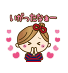 東北弁のかわいい女の子♥(個別スタンプ:24)