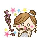 東北弁のかわいい女の子♥(個別スタンプ:30)