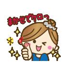 東北弁のかわいい女の子♥(個別スタンプ:31)