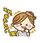 東北弁のかわいい女の子♥(個別スタンプ:32)