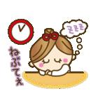 東北弁のかわいい女の子♥(個別スタンプ:39)