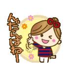 東北弁のかわいい女の子♥(個別スタンプ:40)