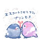 彼氏向けのらぶらぶカップルなペンギンさん(個別スタンプ:02)