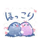 彼氏向けのらぶらぶカップルなペンギンさん(個別スタンプ:07)