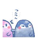 彼氏向けのらぶらぶカップルなペンギンさん(個別スタンプ:31)
