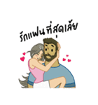 suay suay love boy friend very much(個別スタンプ:35)
