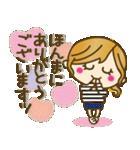 【関西弁】ゆるカジ女子♥4(個別スタンプ:3)
