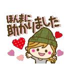 【関西弁】ゆるカジ女子♥4(個別スタンプ:4)