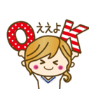 【関西弁】ゆるカジ女子♥4(個別スタンプ:5)
