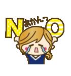 【関西弁】ゆるカジ女子♥4(個別スタンプ:6)