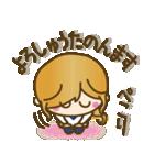 【関西弁】ゆるカジ女子♥4(個別スタンプ:9)