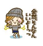 【関西弁】ゆるカジ女子♥4(個別スタンプ:10)