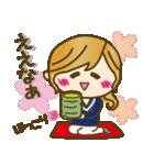 【関西弁】ゆるカジ女子♥4(個別スタンプ:11)